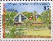 Timbre Polynésie 519 * année 1996 (38113)