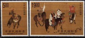 Taiwan 1998 Emperor Yuan Hunting Art Painting Stamp set of 2 MNH