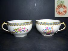 BEAUTIFUL GDA CHAS FIELD HAVILAND 2 CUPS ONLY - PATTERN CHF1615