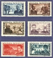 DR Romania Nazi era Rare WWII Stamps 1945 Victims Apartheid Communists Patriots