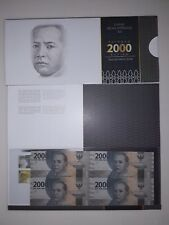 Indonesia 2000rp 4 in 1 Uncut Banknote 2016 UNC