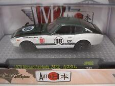 M2 Machines 1970 Nissan Fairlady Z432 R #JPN02 1 of 9800 worldwide new in box