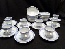 VINTAGE Rice Grain Porcelain Set - 8 small cups with saucers and 7 rice bowls