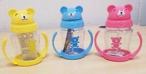 Baby Feeding Cup 250ml (Pink, Blue, Yellow)