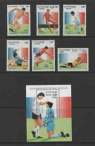 CAMBODIA 1996 FOOTBALL WORLD CUP, FRANCE (1998) (1st) SET & M/SHEET *VF MNH*