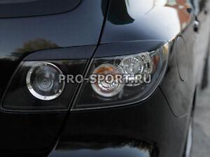 Mazda 3 hatchback (2003 2004-2008) eye brow, eyelids, cilia rear lights, pair