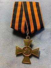 RUSSIA .Imperial Saint George Cross 2 Class.(COPY  , REPLICA )