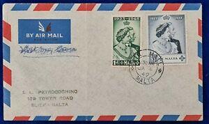 1949 Malta KGVI ROYAL SILVER WEDDING FULL SET <£1 FIRST DAY COVER - SG249/250