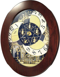 Rhythm Clocks Grand Nostalgia Entertainer Musical Wall Clock (4MH838WD06)