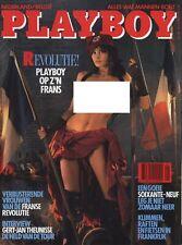 Dutch Playboy Magazine 1989-07 Erika Eleniak, Jenny (Bengal Tiger) ...