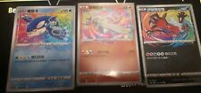 Pokemon Chinese Shiny Kyogre Reshiram Yveltal Amazing Rare Set Star V S4A 3 Card