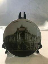 Odessa Theatre of Opera and Ballet Display Plate