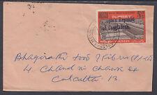 Bangladesh, Pakistan Sc 313 on 1972 rose Envelope, purple local ovpt