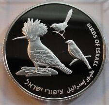 2 NEW SHEQEL BIRDS OF ISRAEL 2009 Silver RARE !!