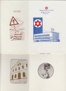 Israel 9 Folder Folding Cards With Postage Stamps FDC
