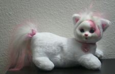 Kitty Surprise Plush White Mother Cat  2015 - No Kittens - Ed Kaplan / Just Play