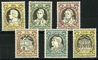 Czechoslovakia 1956 Mozart SG929/34 6v Mint Stamps