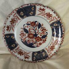 "Blue Imari Takahashi Large 12"" Blue Red Flower Charger Platter Plate Scalloped"