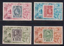 Thailand 1973 Sc # 676-79 Mnh Og (48499)