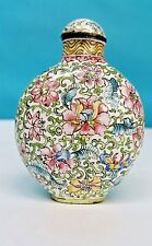 ANTIQUE CHINESE ENAMELED ON COPPER SNUFF BOTTLE SIGNED HAND PAINTED