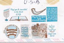 U.S.A - JEWISH CINDERELLAS,Carlin Stolin YESHIVA ON A FLAP