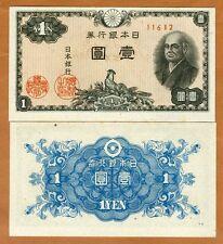 Japan, 1 Yen, ND (1946), P-85, Ch. UNC