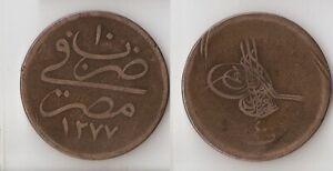EGYPT  OTTOMAN 40 para AH 1277 year 10 (1869) Abdul Aziz