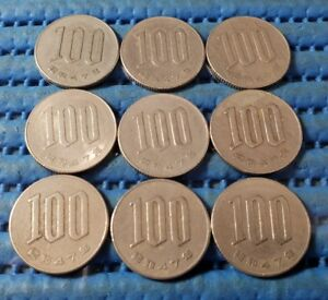 1972 Japan Year 47 Hirohito (Showa) 100 Yen (¥100) Flower Coin (Price Per Piece)