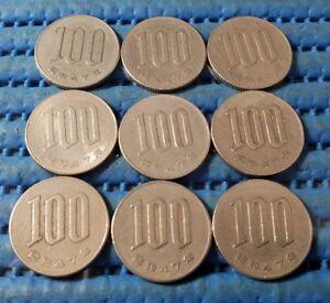 1972 Japan Year 47 Hirohito (Showa) 100 Yen (¥100) Flower Coin (Price Per Piece)
