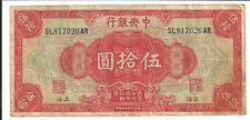 CHINA P198d 1928 50 DOLLARS CENTRAL BANK OF CHINA SHANGHAI RARE NOTE