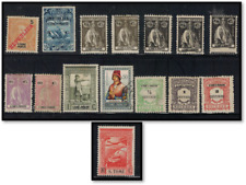 Sao Tome & Principe - 15 Stamps - Including C-1 - Mint and Used