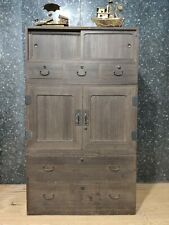 Antique Traditional Japanese Tansu Chest Cabinet