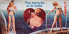 UNE MANCHE ET LA BELLE Japanese B3 movie poster MYLENE DEMONGEOT 1958