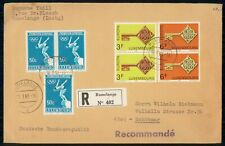 LUXEMBOURG COMMERCIAL 1968 COVER RUMELANGE WITH OLYMPICS STAMPS kkm76755
