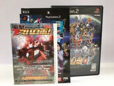 Playstation 2 PS2 Super Robot Taisen Wars ALPHA 3 α Japan JP GAME. z3084