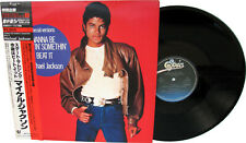 "Michael Jackson WANNA BE BEAT IT Disque 33t 12"" LP Maxi Single Vinyl JAPAN 1983"