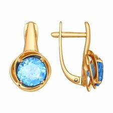 14K / 585 Rose Red Gold Earrings Swiss Topaz Blue