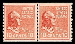 Scott 847 1939 10c Tyler Presidential Coil Mint Line Pair F-VF OG NH Cat $42.50