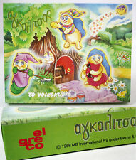 Rare Vintage 1986 Gloworm Glow Worm Wooden Puzzle 25 Pcs El Greco Mb New Sealed