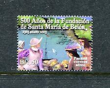 Panama C459, MNH, 2003 Santa Maria de Belen 500th Ann. x27012