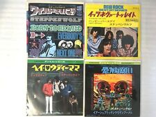 """STEPPENWOLF VINYL 7'inch EP's Set of 4 """"BORN TO BE WILD""""""""IT'S NEVER TOO LATE"""""""
