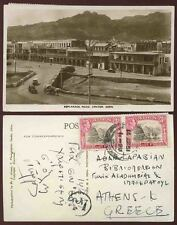 ADEN 1951 PPC ESPLANADE ROAD CRATER to GREECE 6A FRANKING REAL PHOTO