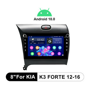 For KIA Cerato K3 Forte 2012-16 Android 10.0 Touch Screen Car Sound DSP System