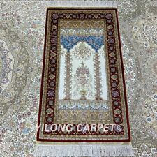 YILONG 2'x3.5' Tapestry Hand Knotted Oriental Silk Carpet Vase Design Rugs Z209A