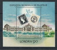 """Roumanie Bloc N°208** (MNH) 1990 - """"London 90"""""""