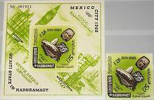 ADEN QUAITI HADHRAMAUT 1966 79 B Block 2 B Olympics Olympia 1968 Mexico Hut MNH