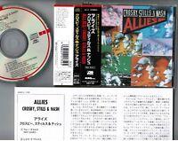 CROSBY,STILLS & NASH Allies JAPAN CD w/OBI+INSERT AMCY-135 TARGET CD Free S&H/PP