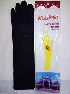 2x Islamic Gloves Niqab Abaya Sleeves Islam Muslim Prayer Hand Cover Hijab Veil