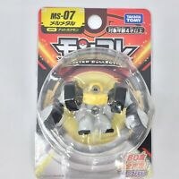 Takara Tomy Pokemon Monster Collection MS-07 Melmetal Figure Moncolle New