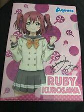 Love live! Sunshine! Aqours Ruby Kurosawa seven limited Clear Folder anime idol